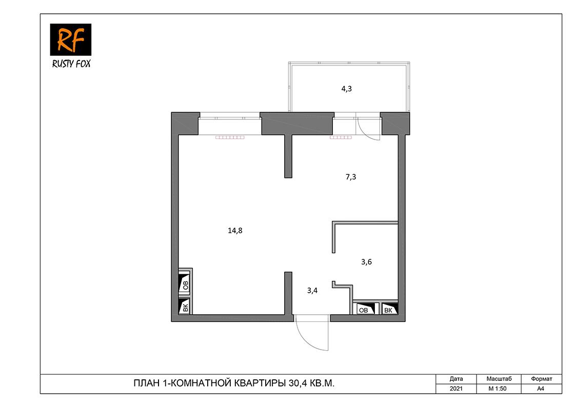 """ЖК Люберцы корпус 52, секция 1, 1-комнатная квартира <font color=""""#ef7f1a""""><b>30,4</b></font> кв.м."""