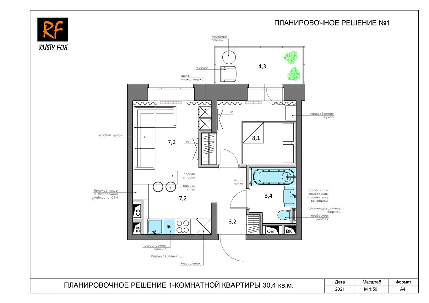 ЖК Люберцы корпус 52, секция 1. Планировочное решение №1 1-комнотной квартира 30,4 кв.м.