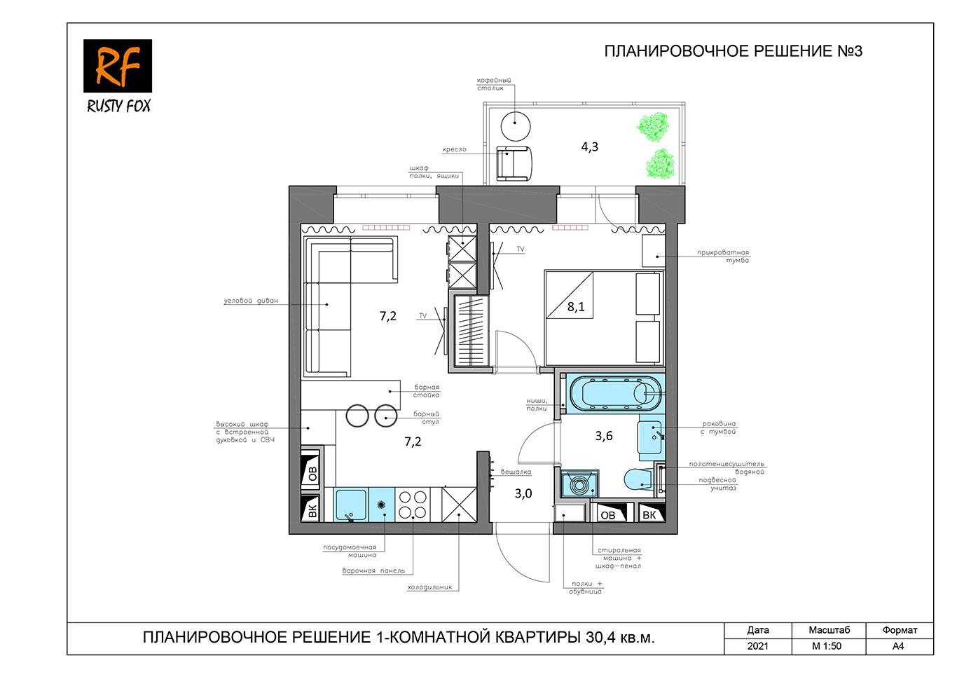 ЖК Люберцы корпус 52, секция 1. Планировочное решение №3 1-комнотной квартира 30,4 кв.м.