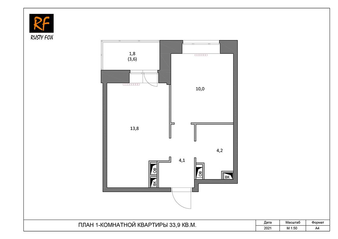 """ЖК Люберцы корпус 52, секция 1, 1-комнатная квартира <font color=""""#ef7f1a""""><b>33,9</b></font> кв.м."""