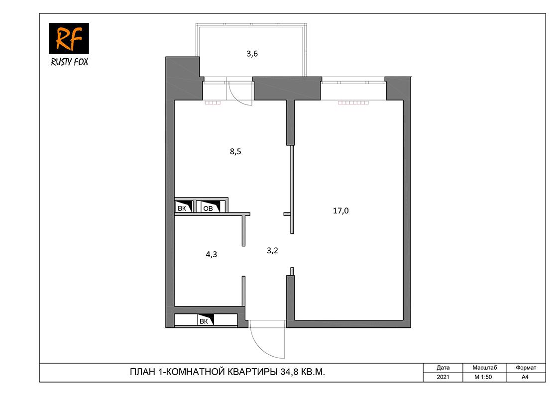 """ЖК Люберцы корпус 52, секция 1, 1-комнатная квартира <font color=""""#ef7f1a""""><b>34,8</b></font> кв.м."""
