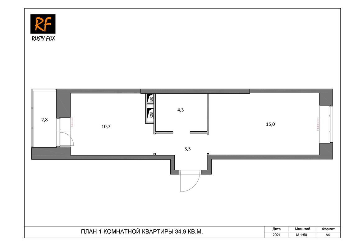 """ЖК Люберцы корпус 52, секция 1, 1-комнатная квартира <font color=""""#ef7f1a""""><b>34,9</b></font> кв.м."""
