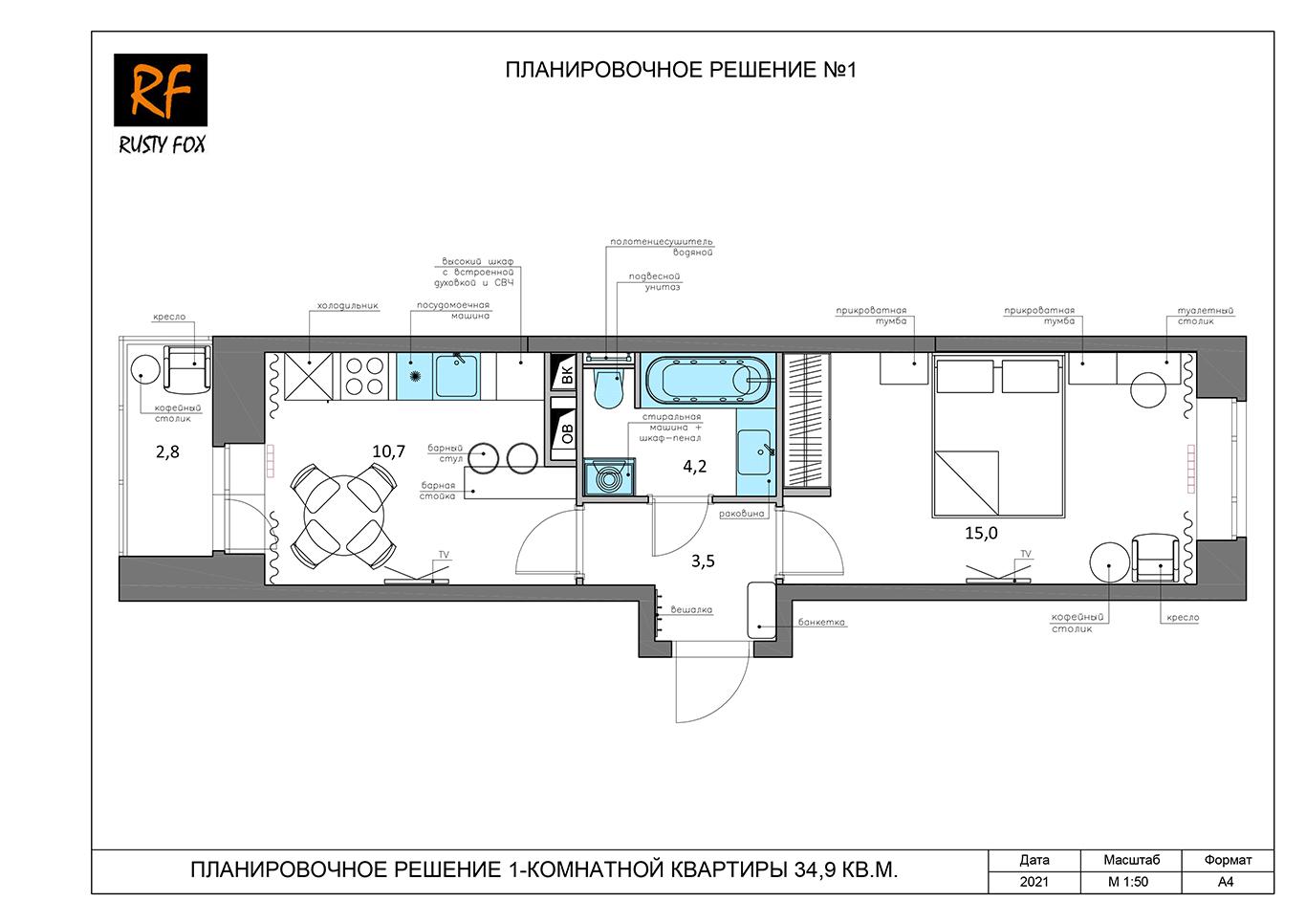 ЖК Люберцы корпус 52, секция 1. Планировочное решение №1 1-комнотной квартира 34,9 кв.м.