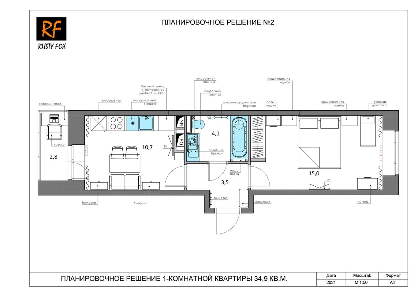 ЖК Люберцы корпус 52, секция 1. Планировочное решение №21-комнотной квартира 34,9 кв.м.