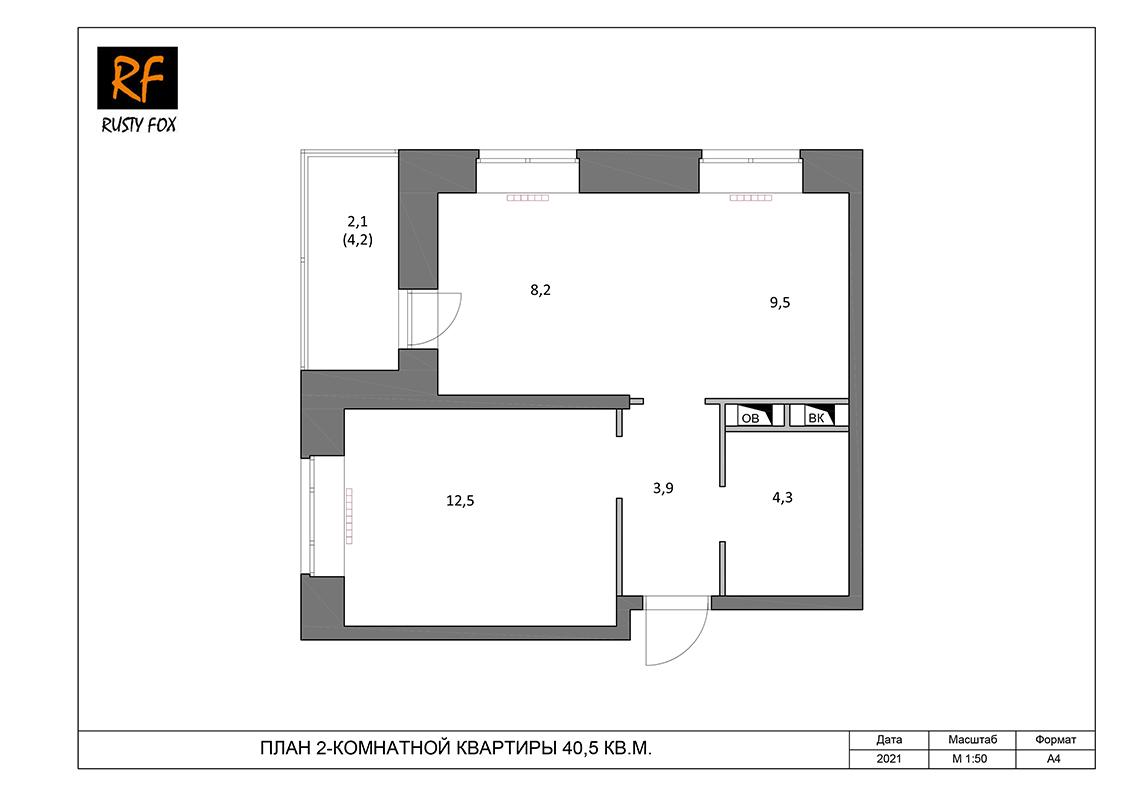"""ЖК Люберцы корпус 52, секция 1, 2-комнатная квартира <font color=""""#ef7f1a""""><b>40,5</b></font> кв.м."""