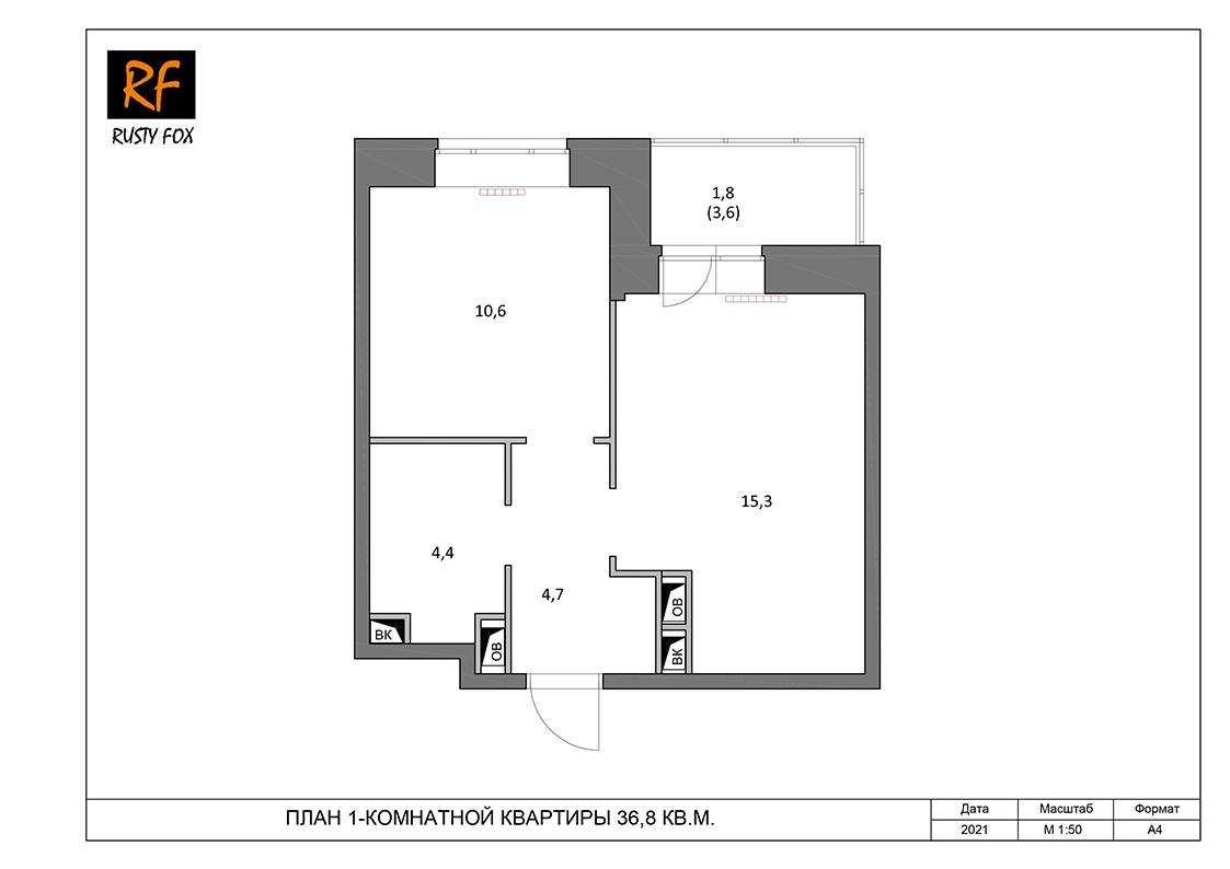 """ЖК Люберцы корпус 52, секция 1, 1-комнатная квартира левая <font color=""""#ef7f1a""""><b>36,8</b></font> кв.м."""