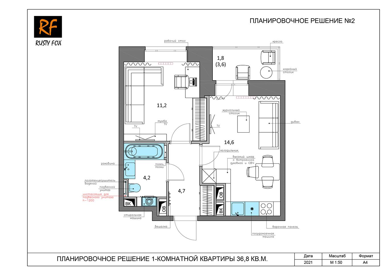 ЖК Люберцы корпус 52, секция 1. Планировочное решение №2 1-комнатная квартира левая 36,8 кв.м.