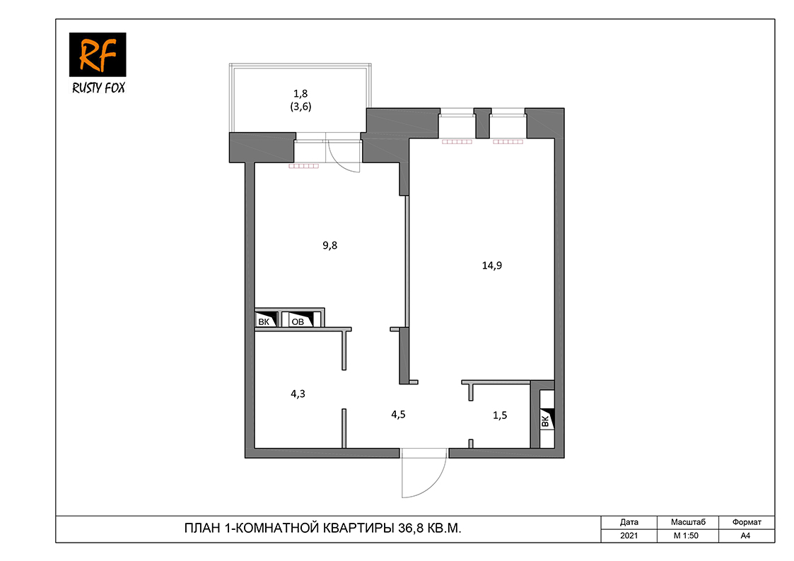 "ЖК Люберцы корпус 52, секция 1, 1-комнатная квартира правая <font color=""#ef7f1a""><b>36,8</b></font> кв.м."
