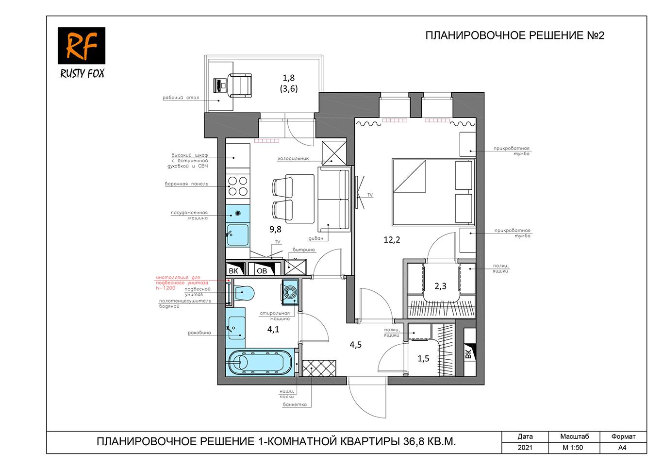 ЖК Люберцы корпус 52, секция 1. Планировочное решение №2 1-комнатная квартира правая 36,8 кв.м.