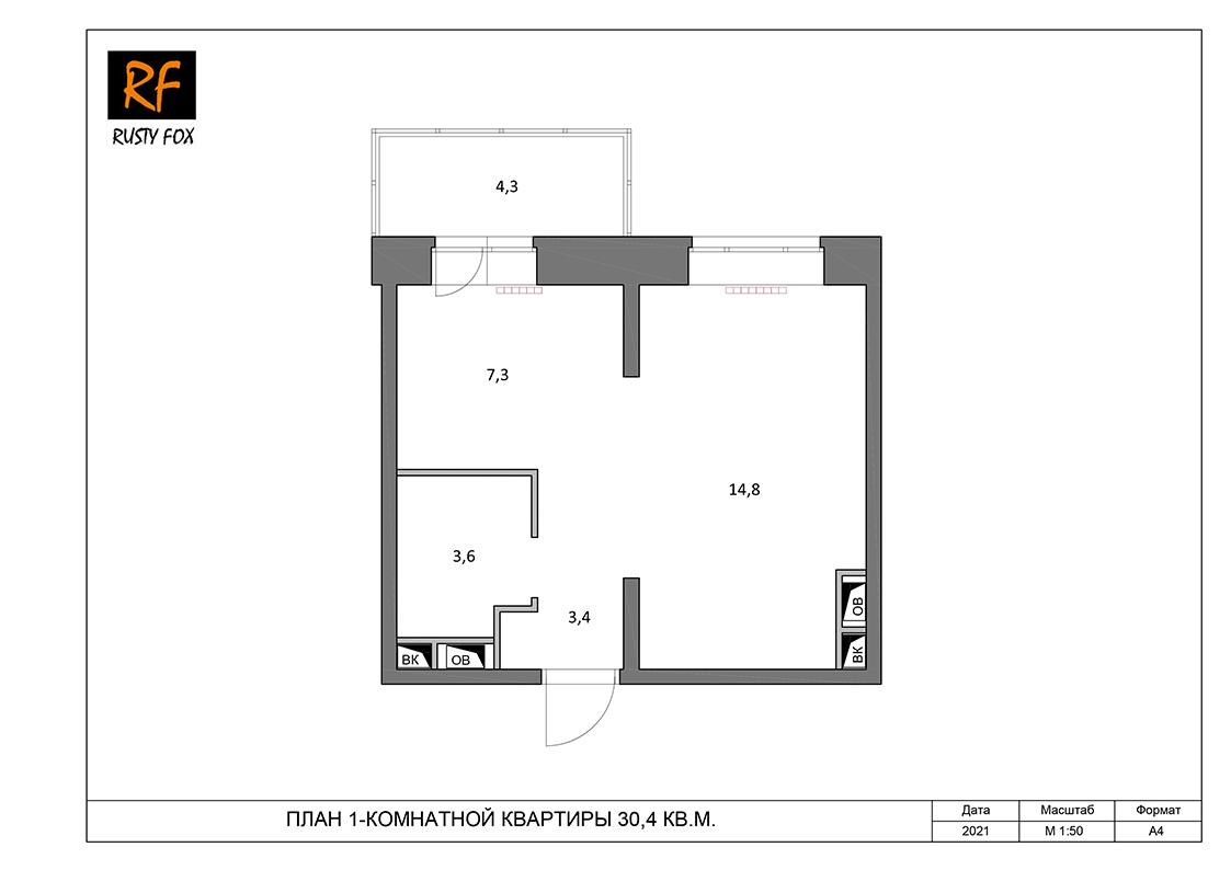 """ЖК Люберцы корпус 52, секция 2, 1-комнатная квартира <font color=""""#ef7f1a""""><b>30,4</b></font> кв.м."""
