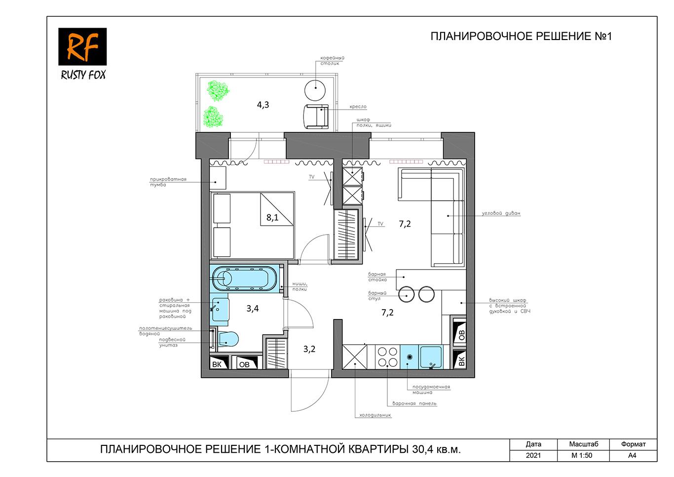 ЖК Люберцы корпус 52, секция 2. Планировочное решение №1 1-комнотной квартира 30,4 кв.м.