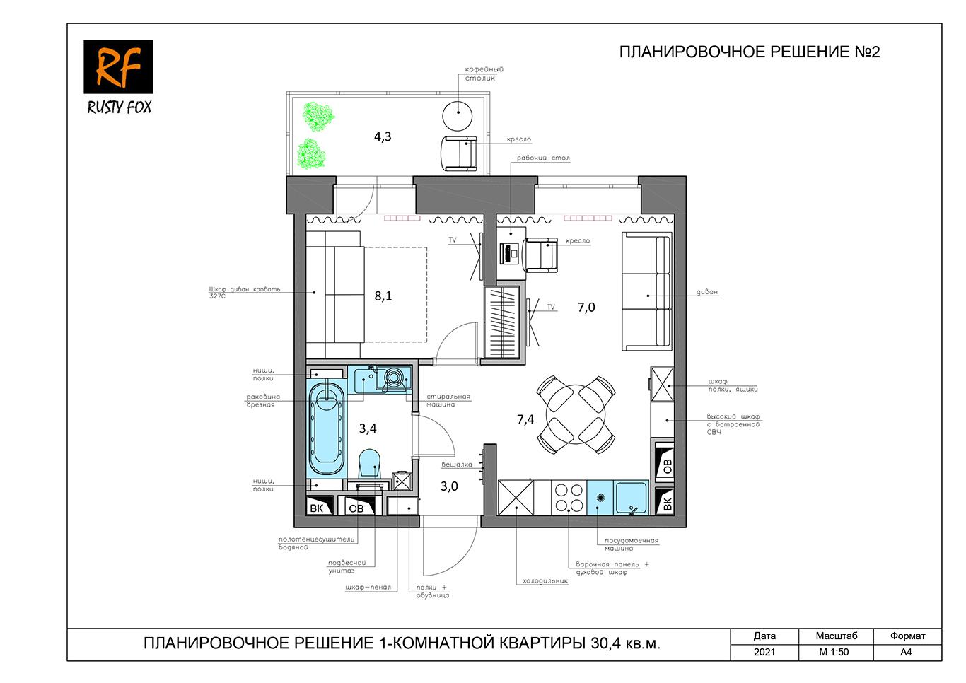 ЖК Люберцы корпус 52, секция 2. Планировочное решение №2 1-комнотной квартира 30,4 кв.м.