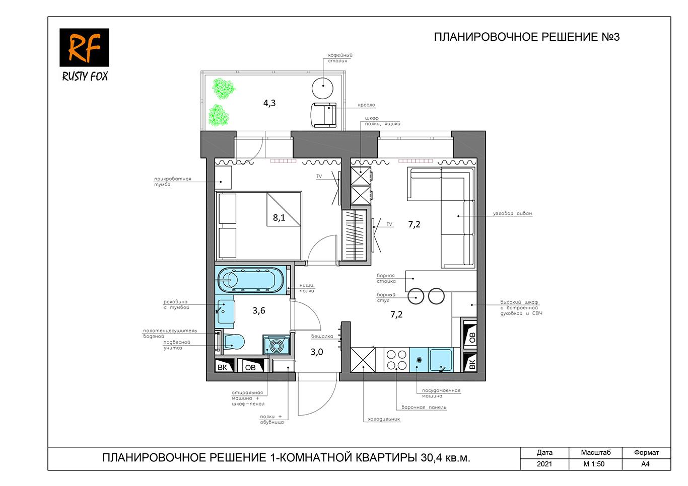 ЖК Люберцы корпус 52, секция 2. Планировочное решение №3 1-комнотной квартира 30,4 кв.м.
