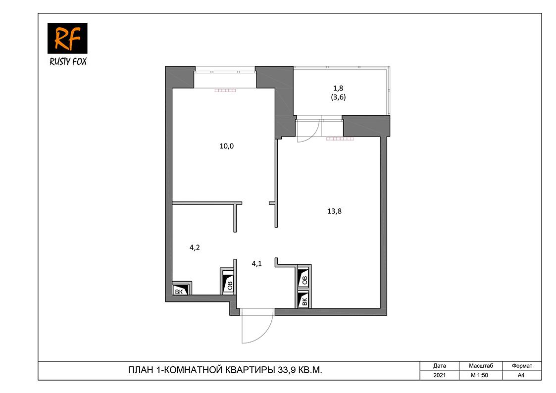 """ЖК Люберцы корпус 52, секция 2, 1-комнатная квартира <font color=""""#ef7f1a""""><b>33,9</b></font> кв.м."""