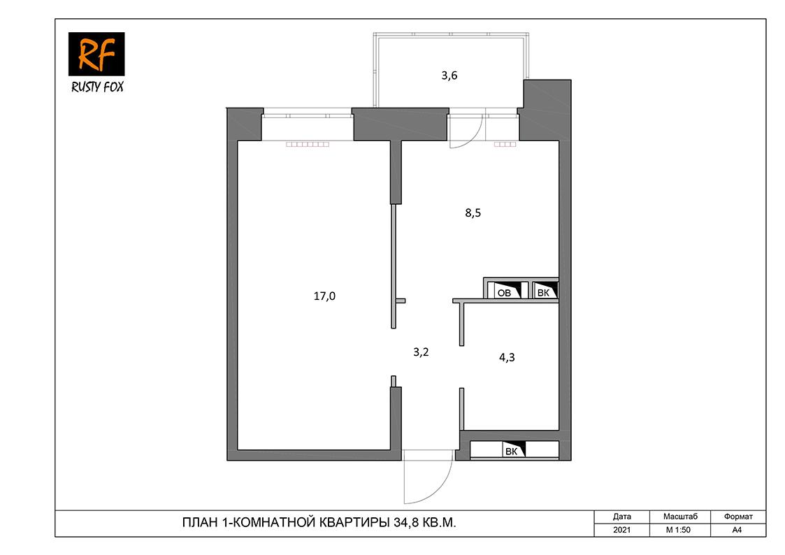 """ЖК Люберцы корпус 52, секция 2, 1-комнатная квартира <font color=""""#ef7f1a""""><b>34,8</b></font> кв.м."""