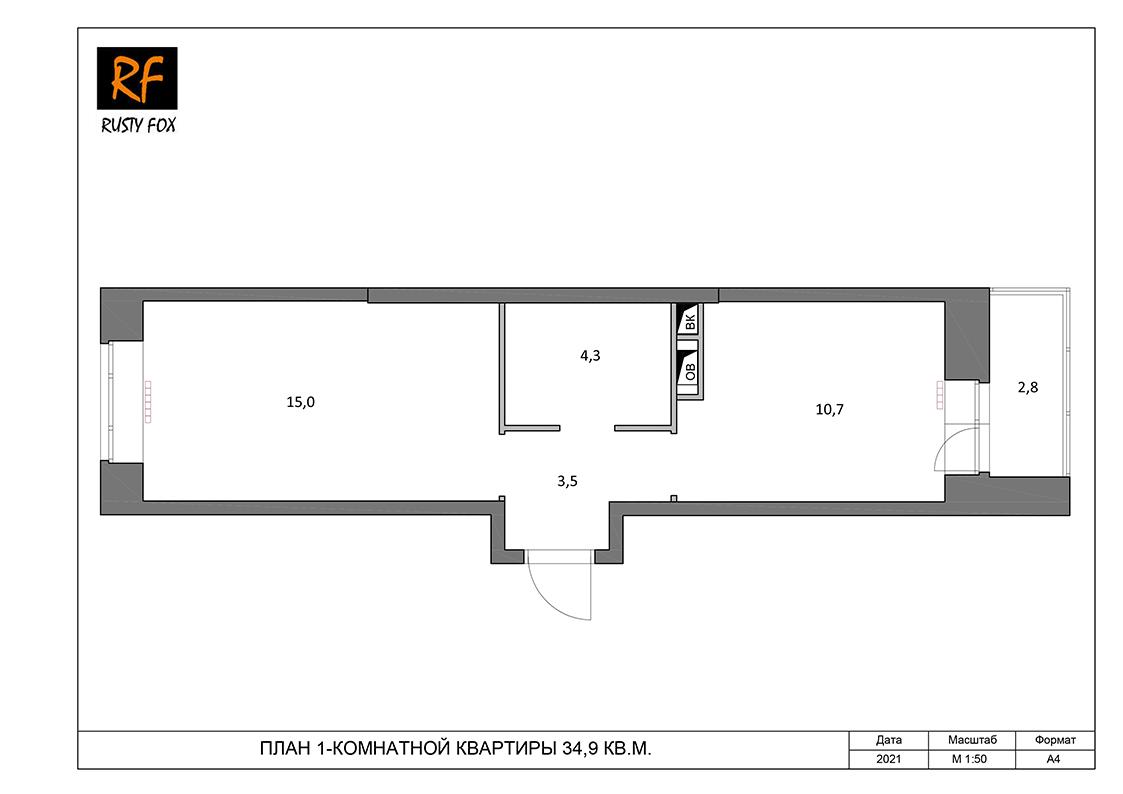 """ЖК Люберцы корпус 52, секция 2, 1-комнатная квартира <font color=""""#ef7f1a""""><b>34,9</b></font> кв.м."""