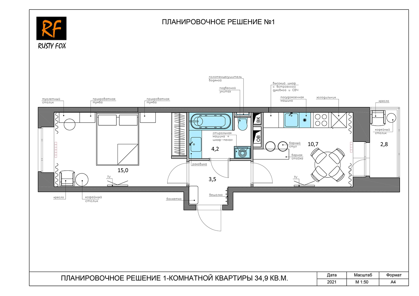 ЖК Люберцы корпус 52, секция 2. Планировочное решение №1 1-комнотной квартира 34,9 кв.м.
