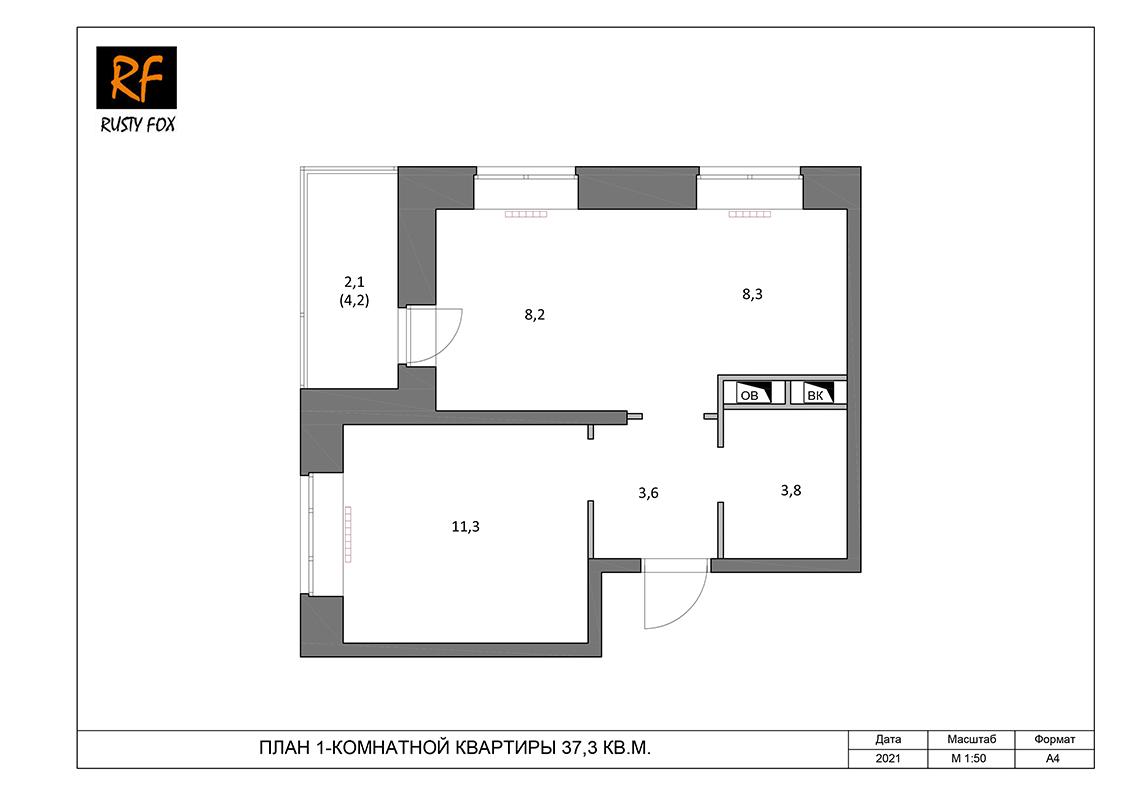 """ЖК Люберцы корпус 52, секция 2, 1-комнатная квартира <font color=""""#ef7f1a""""><b>37,3</b></font> кв.м."""