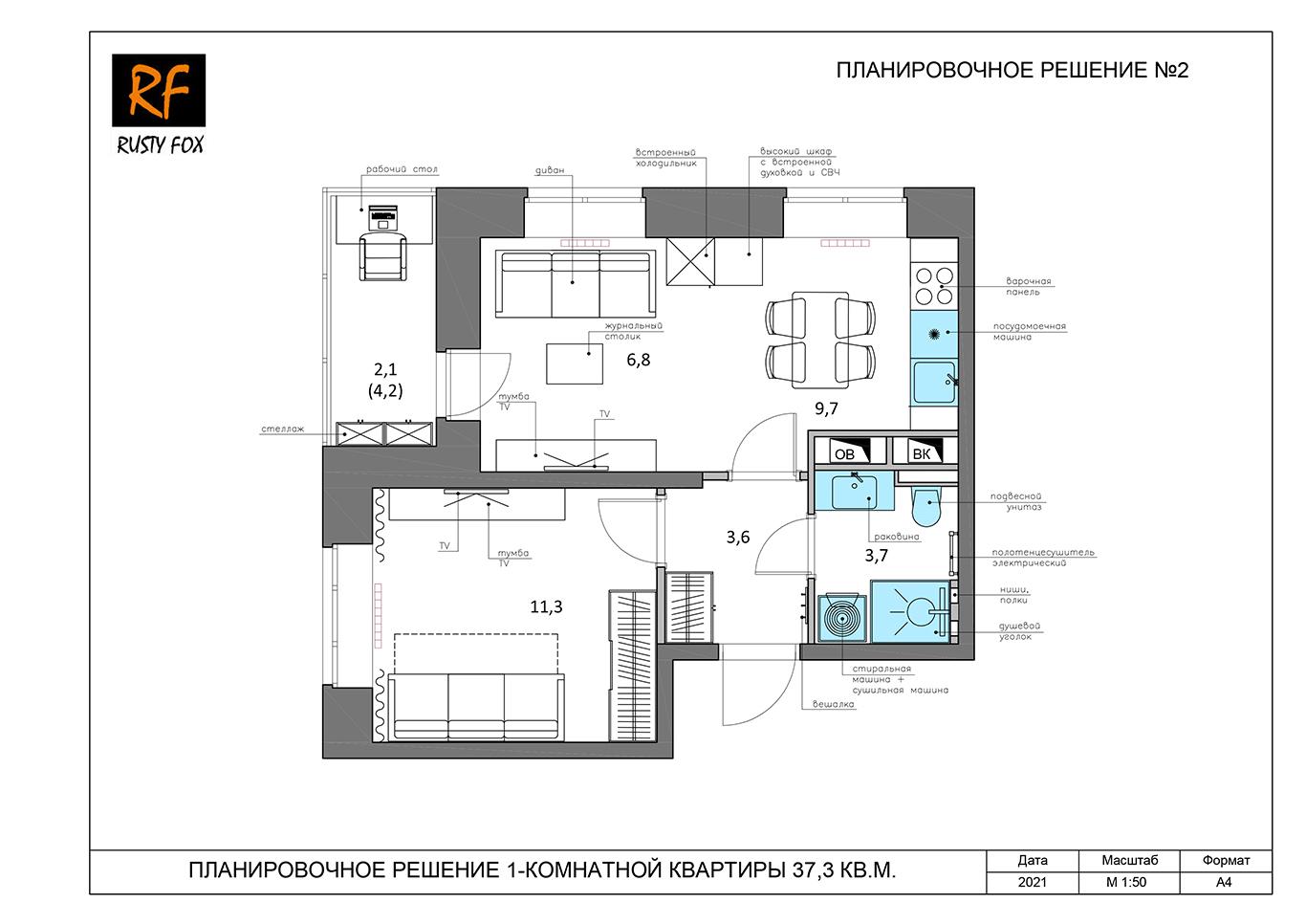 ЖК Люберцы корпус 52, секция 2. Планировочное решение №2 1-комнотной квартира 37,3 кв.м.