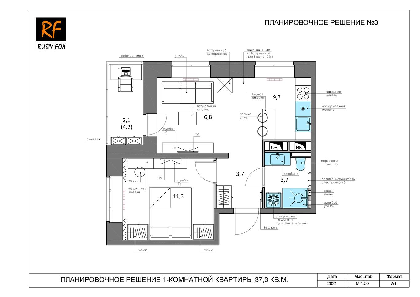 ЖК Люберцы корпус 52, секция 2. Планировочное решение №3 1-комнотной квартира 37,3 кв.м.