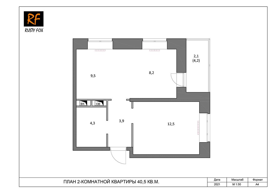 """ЖК Люберцы корпус 52, секция 2, 2-комнатная квартира <font color=""""#ef7f1a""""><b>40,5</b></font> кв.м."""