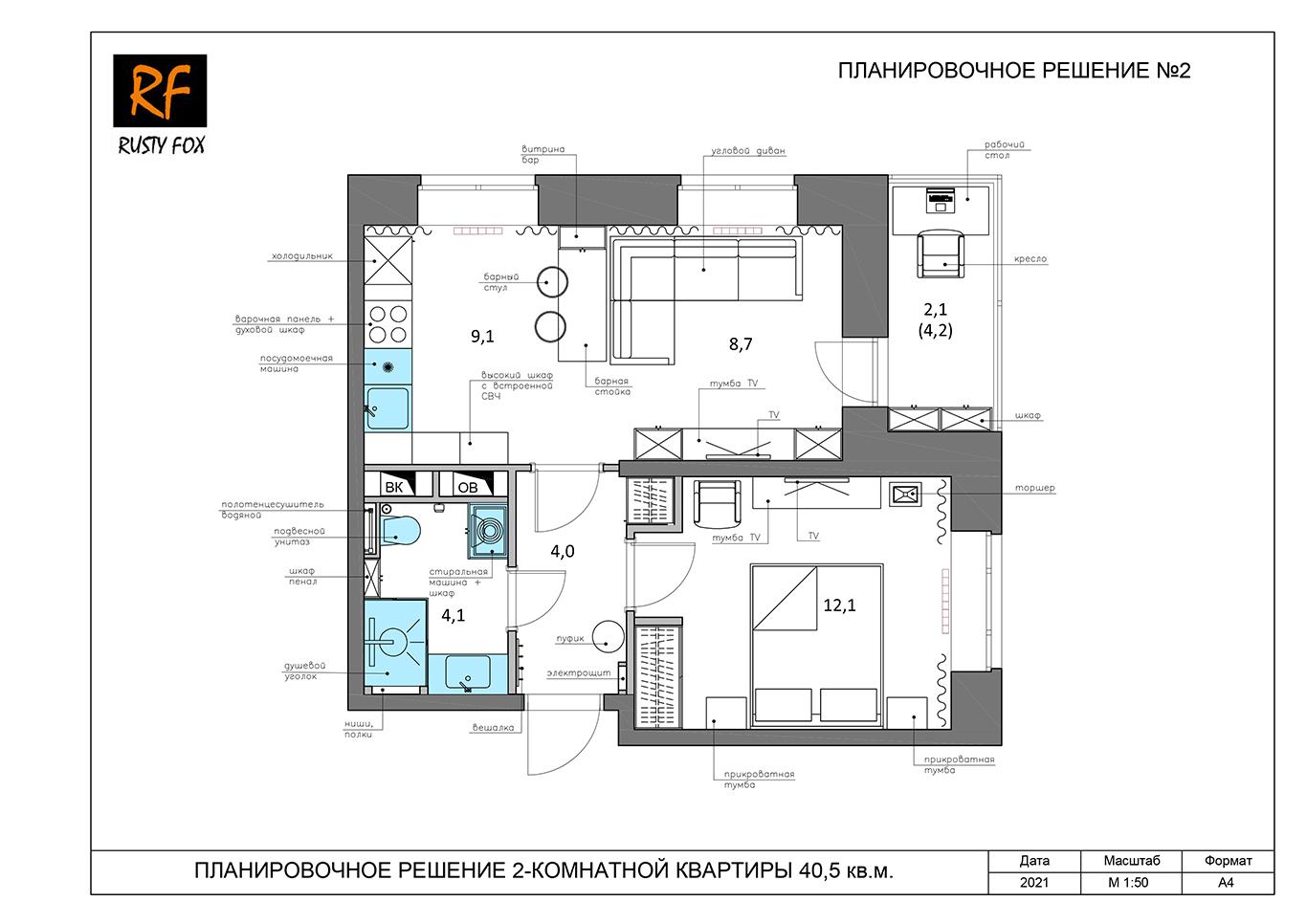 ЖК Люберцы корпус 52, секция 2. Планировочное решение №2 2-комнотная квартира 40,5 кв.м.