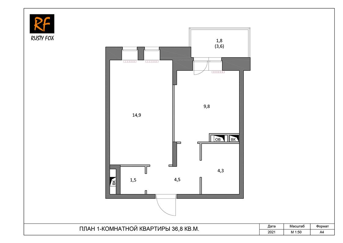 """ЖК Люберцы корпус 52, секция 2, 1-комнатная квартира левая <font color=""""#ef7f1a""""><b>36,8</b></font> кв.м."""
