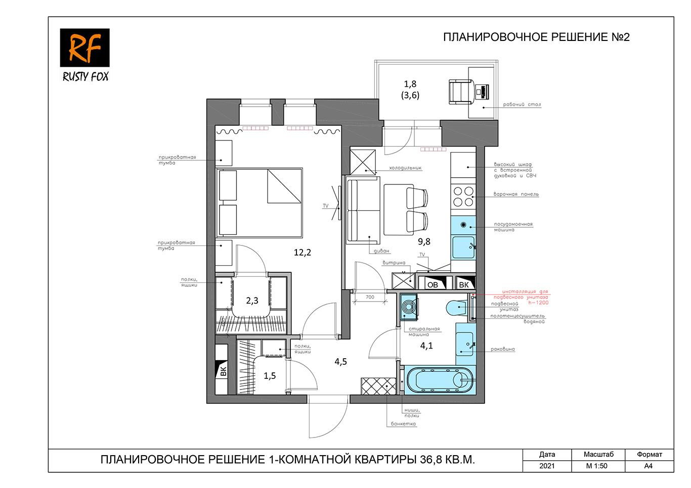 ЖК Люберцы корпус 52, секция 2. Планировочное решение №2 1-комнатная квартира левая 36,8 кв.м.