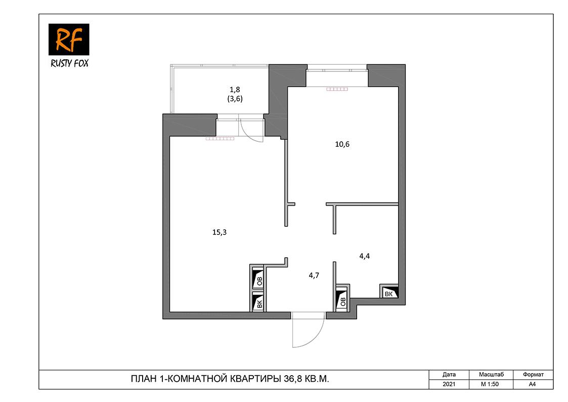 "ЖК Люберцы корпус 52, секция 2, 1-комнатная квартира правая <font color=""#ef7f1a""><b>36,8</b></font> кв.м."