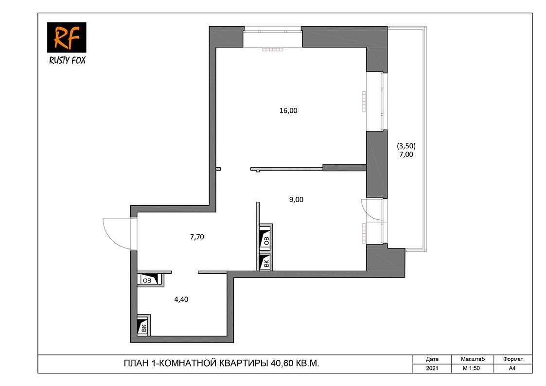 """ЖК Люберцы корпус 54, 1-комнатная квартира <font color=""""#ef7f1a""""><b>40,60</b></font> кв.м."""