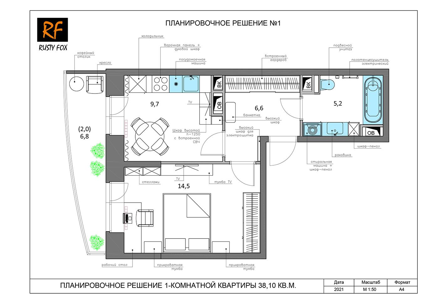 ЖК Люберцы корпус 54. Планировочное решение №1 1-комнатная квартира левая 38,10 кв.м.