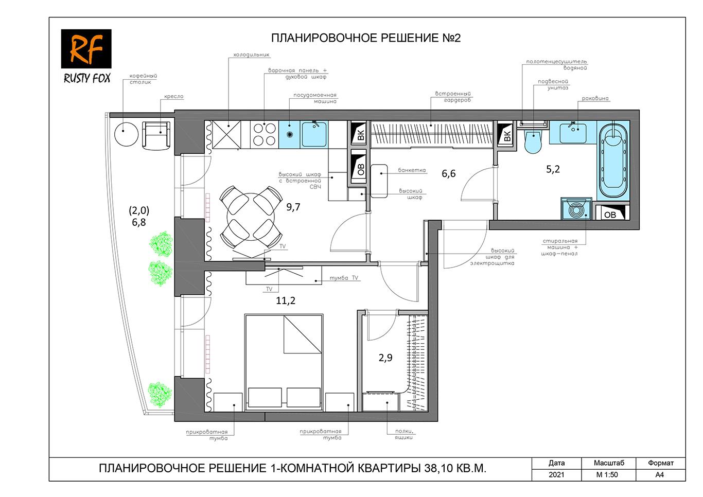 ЖК Люберцы корпус 54. Планировочное решение №2 1-комнатная квартира левая 38,10 кв.м.