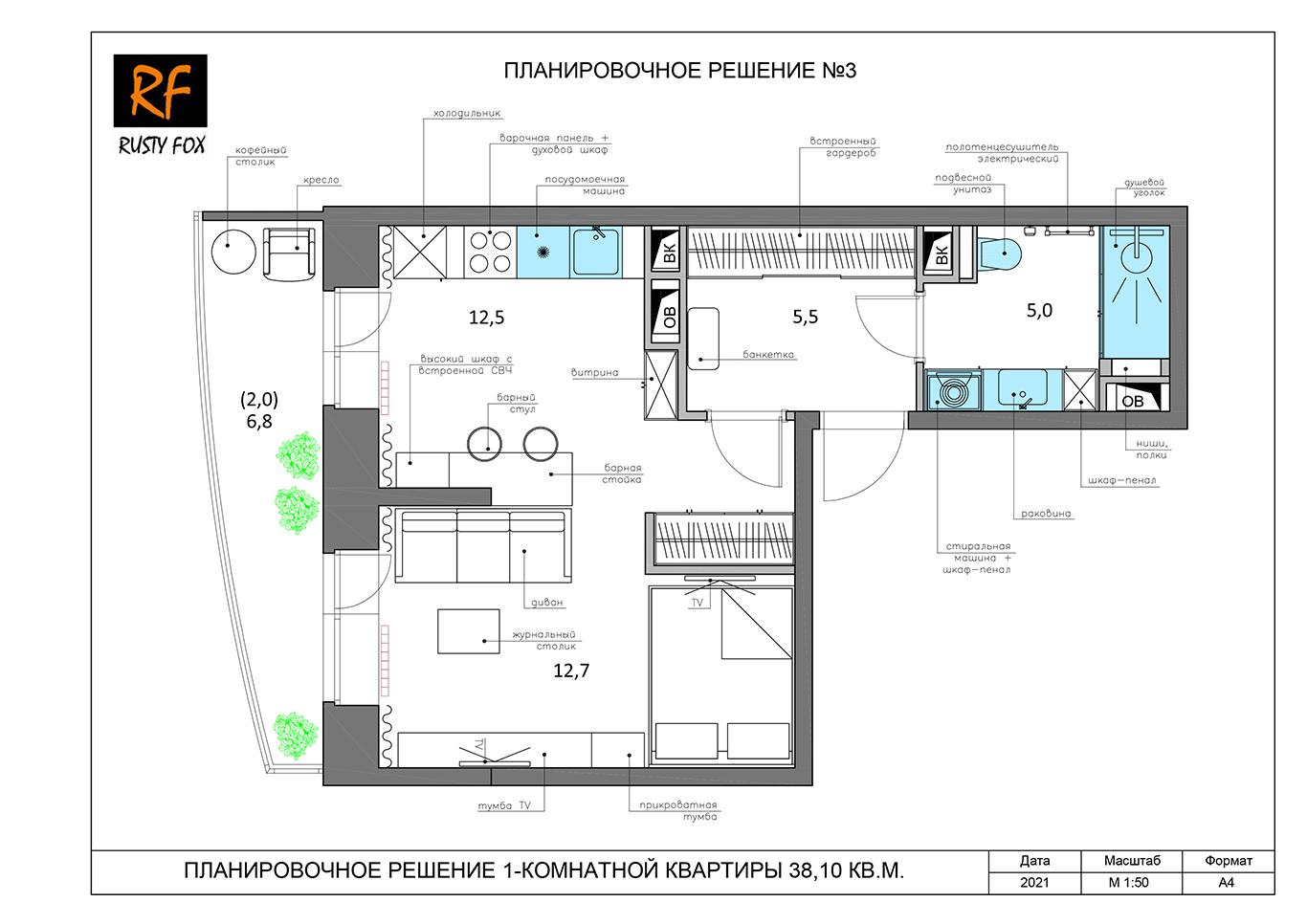 ЖК Люберцы корпус 54. Планировочное решение №3 1-комнатная квартира левая 38,10 кв.м.