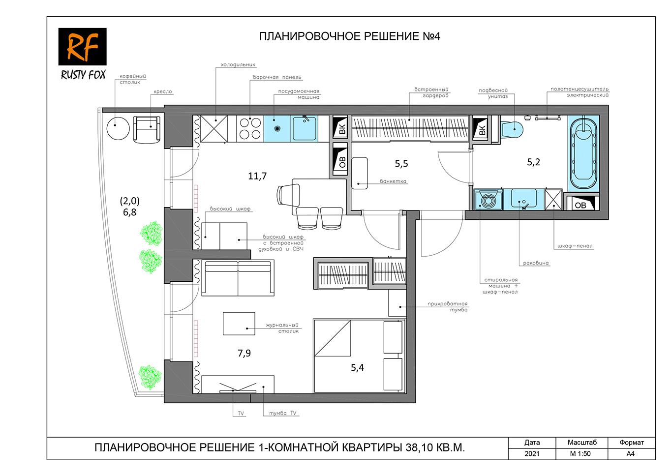 ЖК Люберцы корпус 54. Планировочное решение №4 1-комнатная квартира левая 38,10 кв.м.
