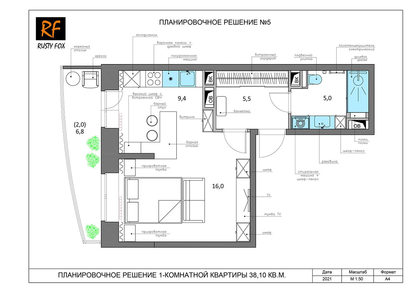 ЖК Люберцы корпус 54. Планировочное решение №5 1-комнатная квартира левая 38,10 кв.м.