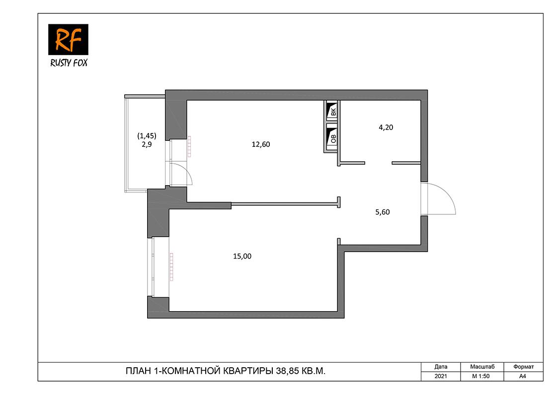 """ЖК Люберцы корпус 54, 1-комнатная квартира левая <font color=""""#ef7f1a""""><b>38,85</b></font> кв.м."""
