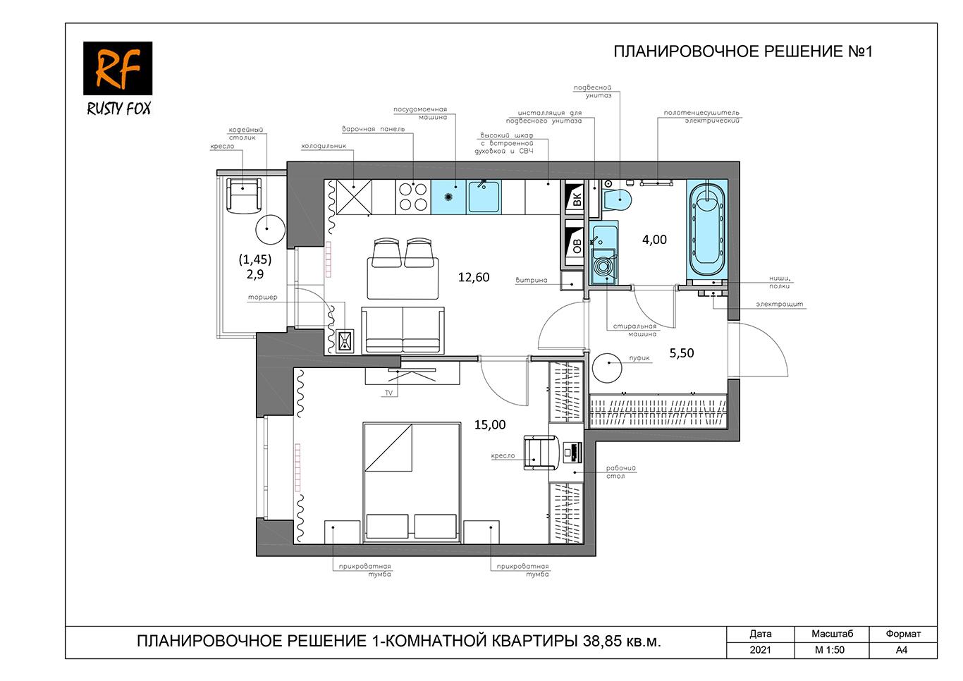 ЖК Люберцы корпус 54. 1-комнатная квартира левая 38,85 кв.м. Планировочное решение №1.