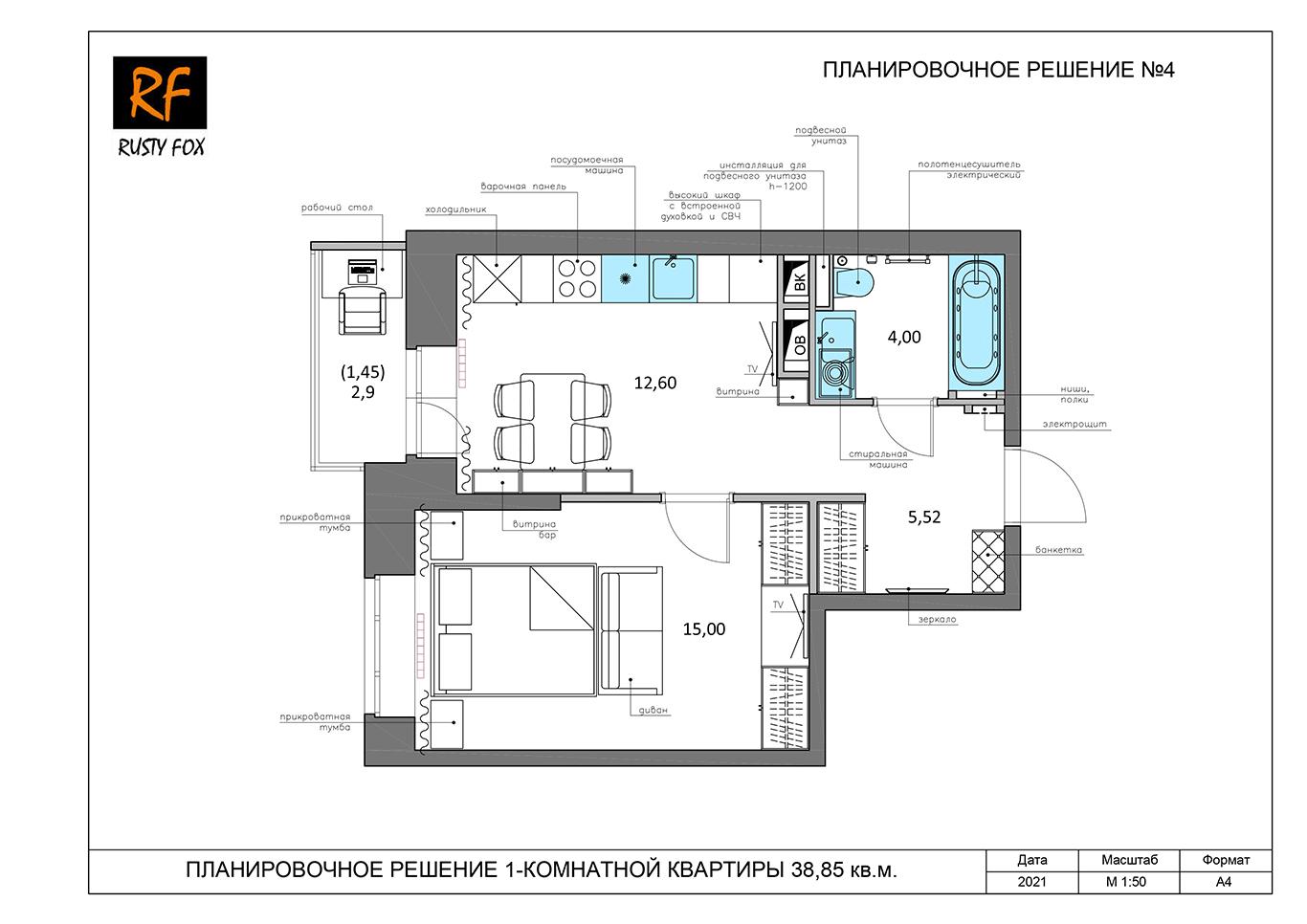 ЖК Люберцы корпус 54. 1-комнатная квартира левая 38,85 кв.м. Планировочное решение №4