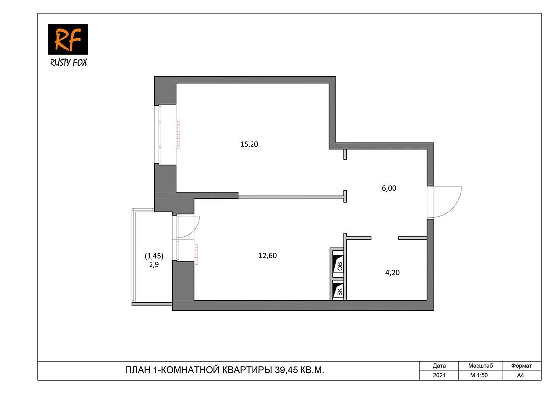 """ЖК Люберцы корпус 54, 1-комнатная квартира левая <font color=""""#ef7f1a""""><b>39,45</b></font> кв.м."""