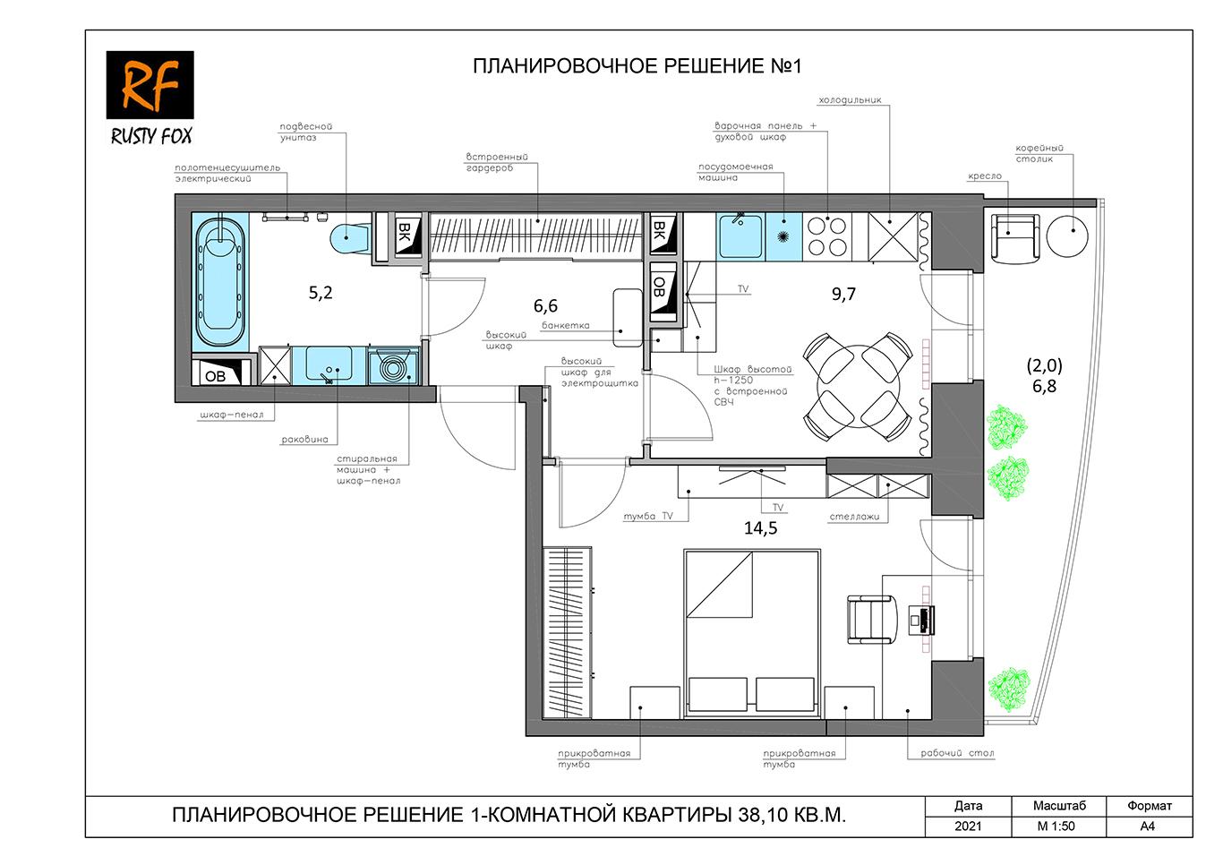 ЖК Люберцы корпус 54. Планировочное решение №1 1-комнатная квартира правая 38,10 кв.м.