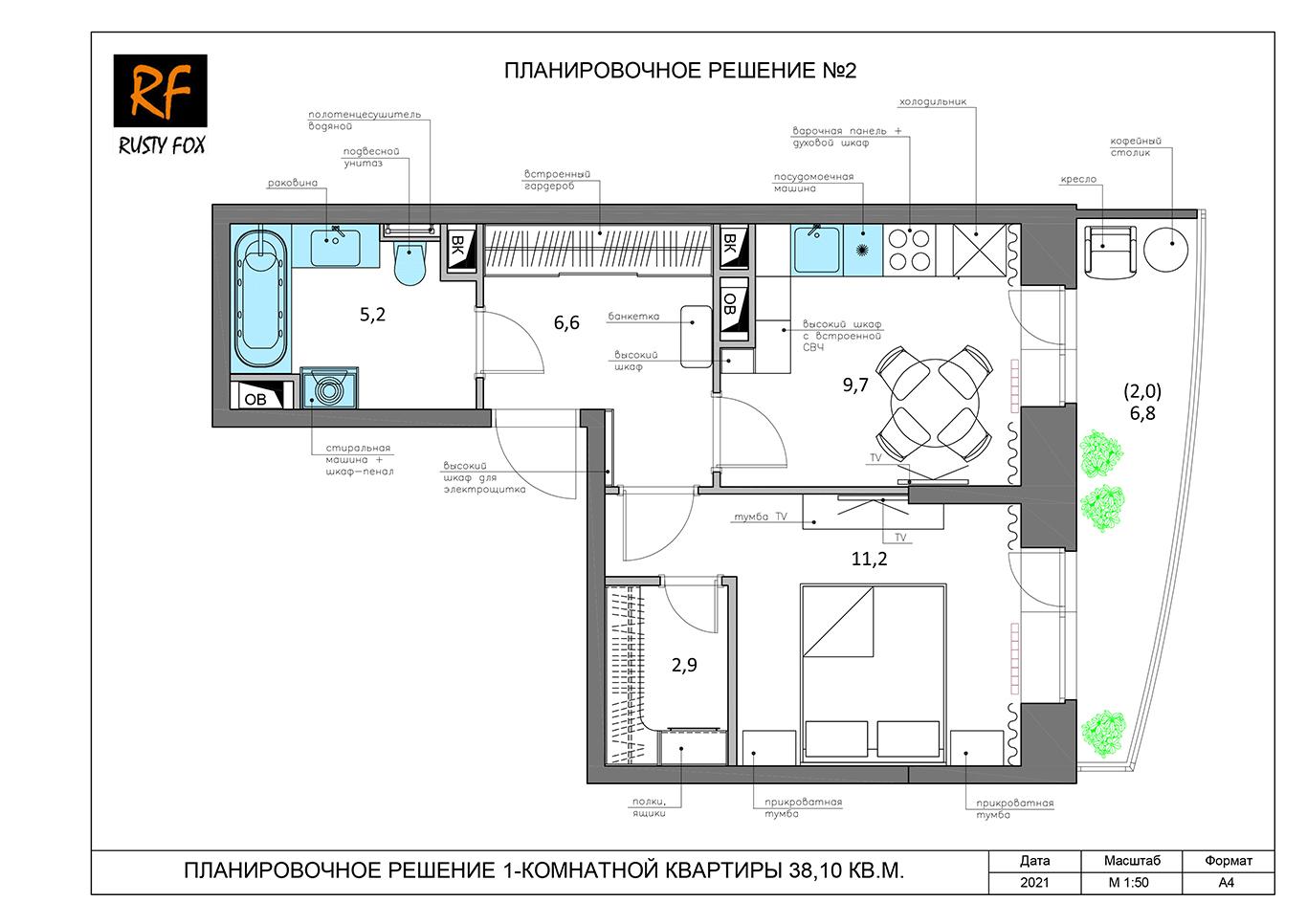 ЖК Люберцы корпус 54. Планировочное решение №2 1-комнатная квартира правая 38,10 кв.м.