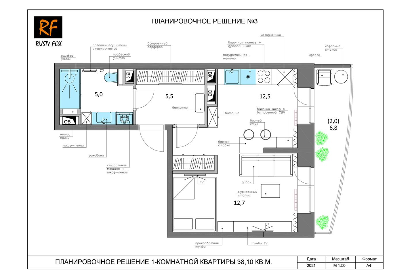 ЖК Люберцы корпус 54. Планировочное решение №3 1-комнатная квартира правая 38,10 кв.м.