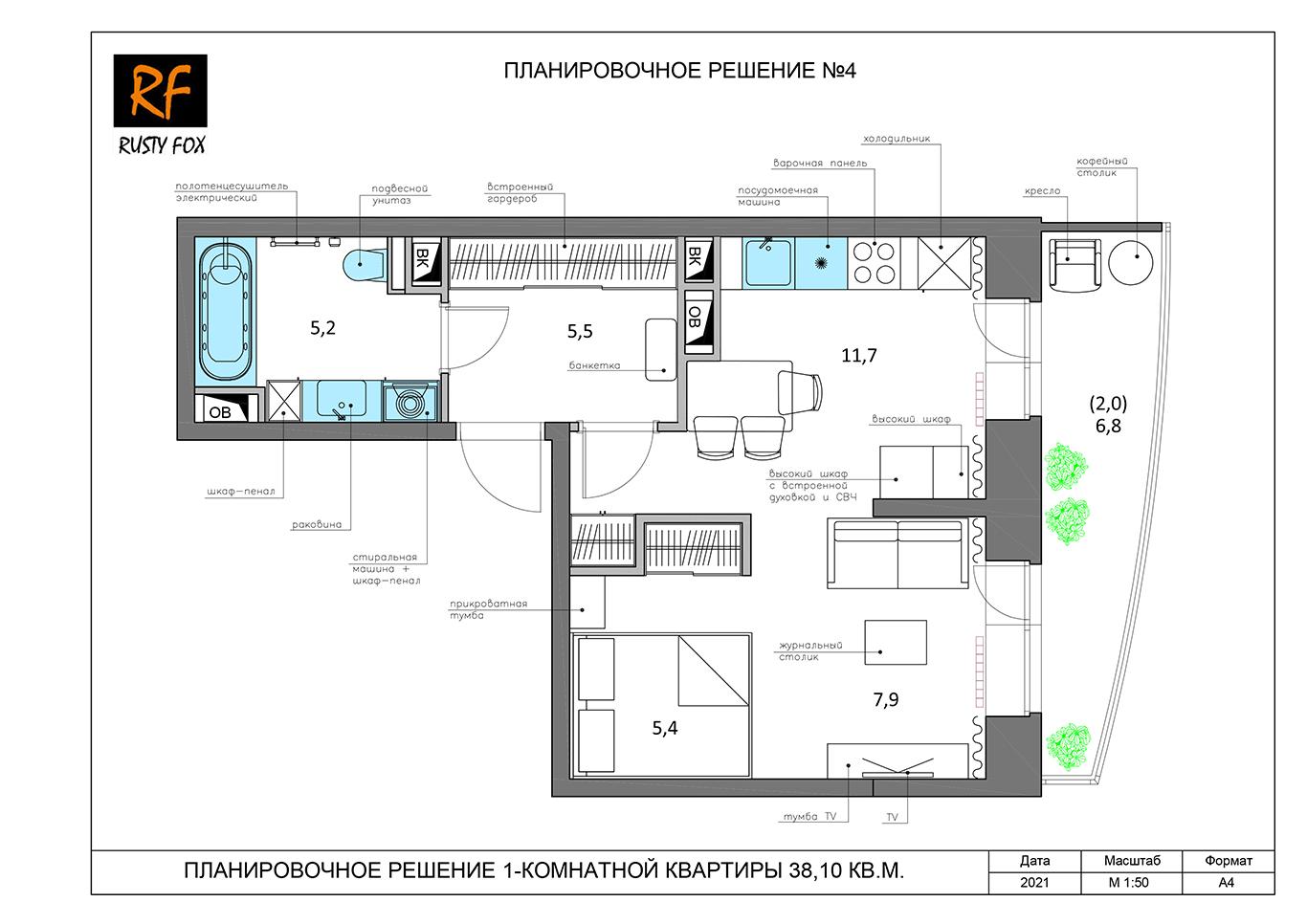 ЖК Люберцы корпус 54. Планировочное решение №4 1-комнатная квартира правая 38,10 кв.м.
