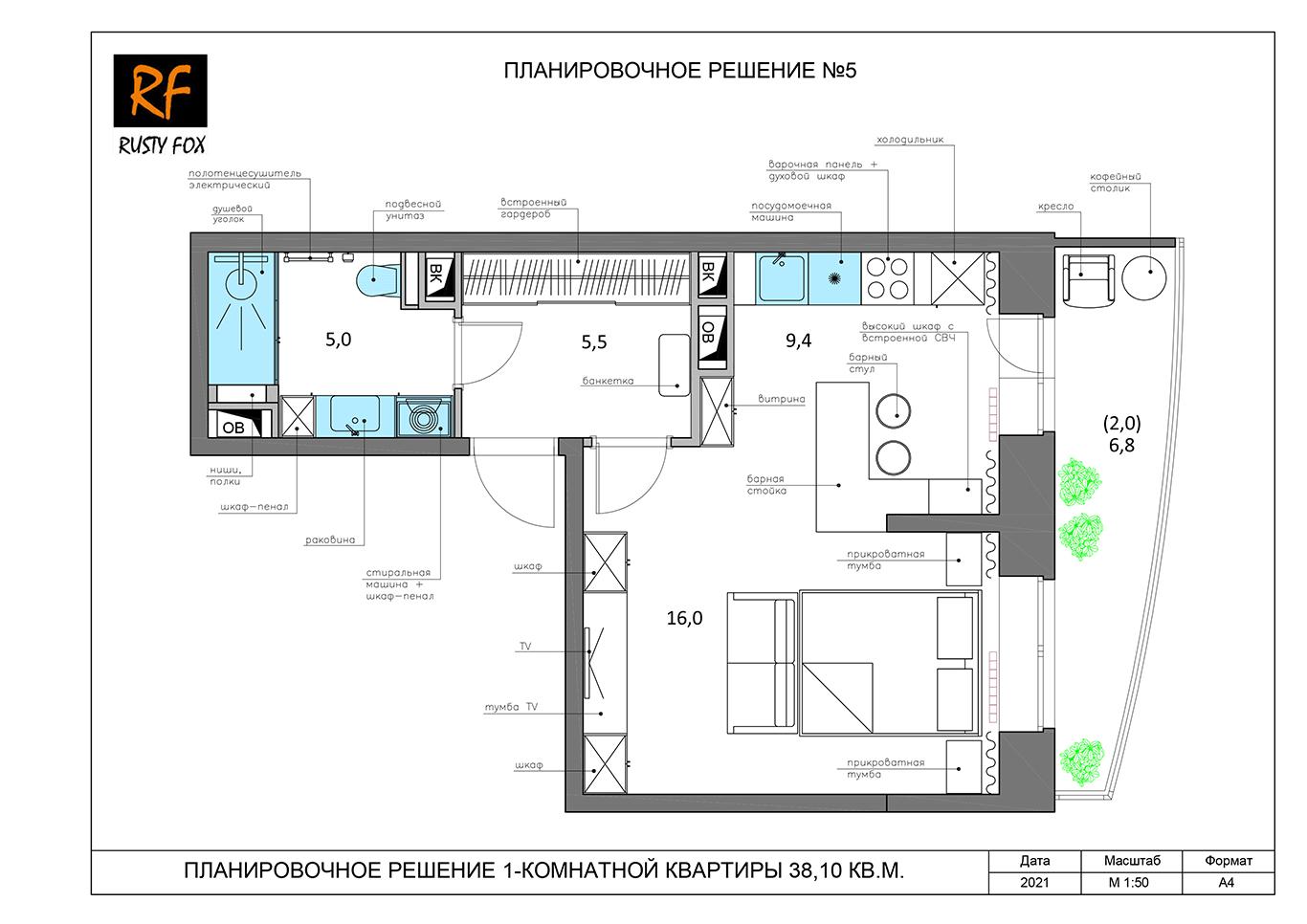 ЖК Люберцы корпус 54. Планировочное решение №5 1-комнатная квартира правая 38,10 кв.м.