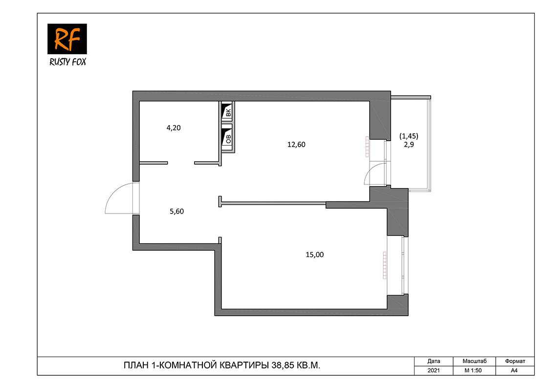 """ЖК Люберцы корпус 54, 1-комнатная квартира правая <font color=""""#ef7f1a""""><b>38,85</b></font> кв.м."""