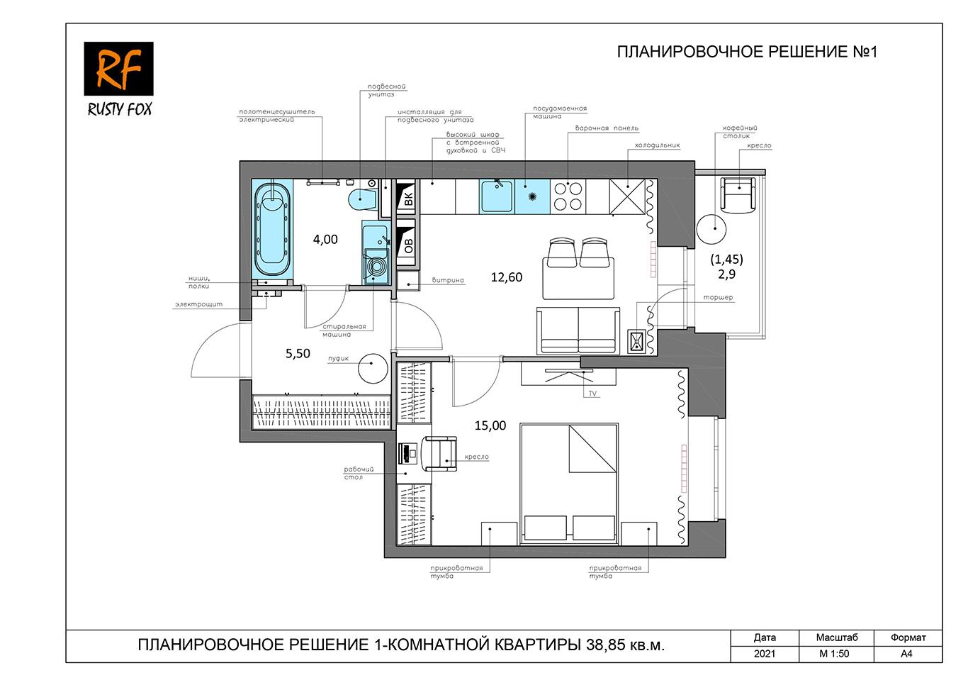 ЖК Люберцы корпус 54. 1-комнатная квартира правая 38,85 кв.м. Планировочное решение №1.