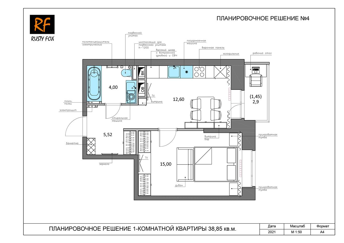 ЖК Люберцы корпус 54. 1-комнатная квартира правая 38,85 кв.м. Планировочное решение №4