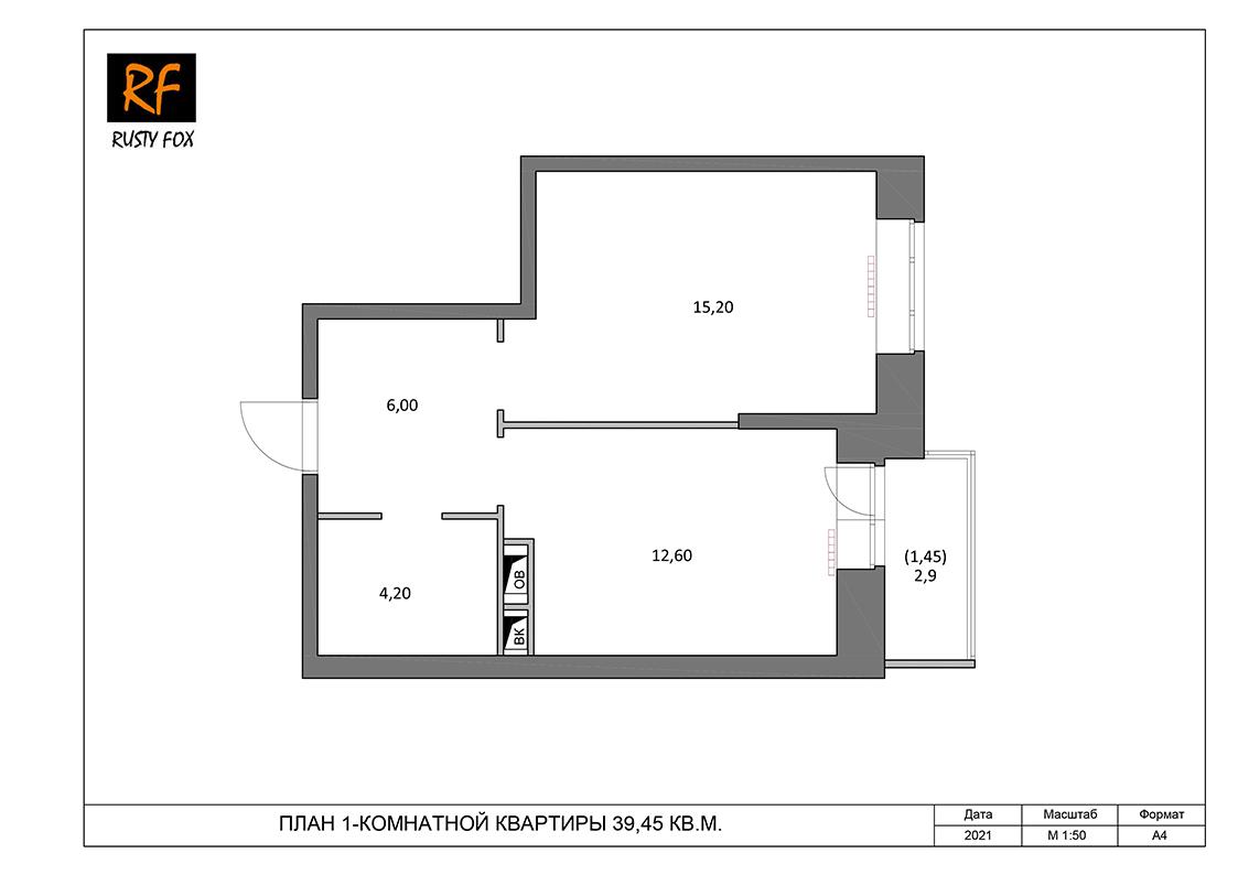 """ЖК Люберцы корпус 54, 1-комнатная квартира правая <font color=""""#ef7f1a""""><b>39,45</b></font> кв.м."""